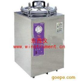 全自动/数显立式/高压蒸汽灭菌器