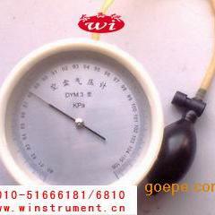 空盒气压表/气压计