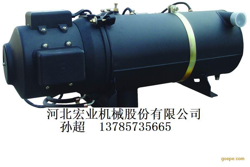 汽车尾气分析仪 河北宏业机械股份有限公司 产品展示 汽车加热器 >>