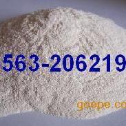 纳米氧化锌(涂料油漆专用)
