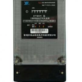 电子式三相四线交流有功电能表(485接口计度器,
