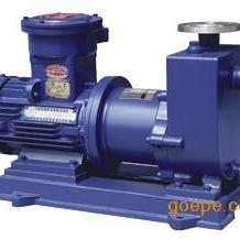 自吸泵:ZCQ型不�P�自吸磁力泵