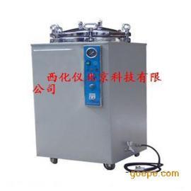 立式高压消毒锅/50L不锈钢立式压力蒸汽灭菌器