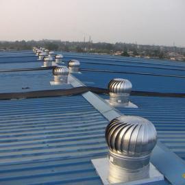 厂家直销500型'无动力排气扇'无动力屋顶排气扇