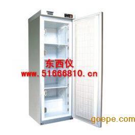 低温冰箱(立式)