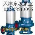 不锈钢自吸泵-自吸式排污泵