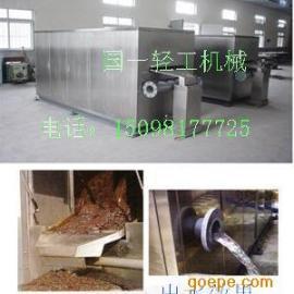 服务区污水处理设备|一体化生活污水处理