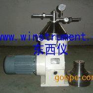 碟式分离机(500-1000L)