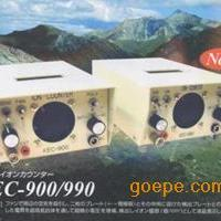 KEC900空气负氧离子检测仪