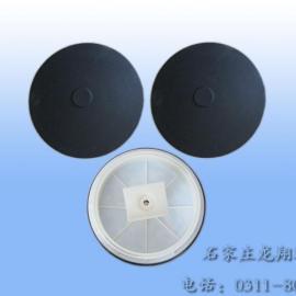 多种规格膜片式曝气头――石家庄龙翔环保设备有限公司