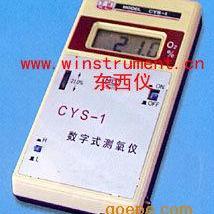 数字式测氧仪