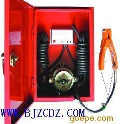 静电接地报警器(经济型)