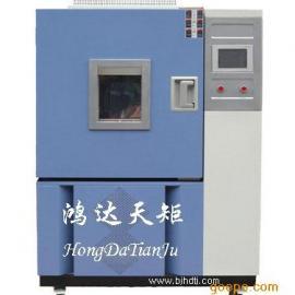 可程式高低温湿热试验箱河北武汉哈尔滨温州高低温箱