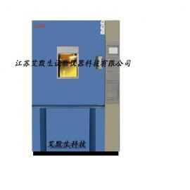 高低温交变湿热试验箱/可编程恒温恒湿试验箱