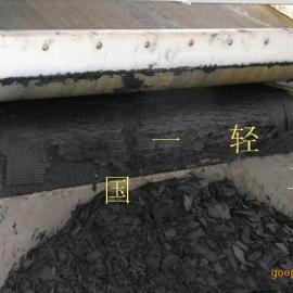 煤矿污水处理设备|煤矿生活污水处理设备