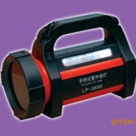 紫外线灯 LP-365D