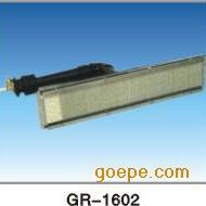 红外线炉头燃烧器GR1602可调大小