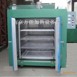 南京电热干燥箱