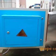 高效静电式油烟净化器供应商
