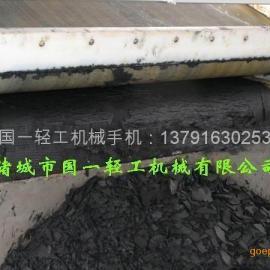 煤泥压滤机
