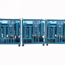 油水分离机油水气分离机