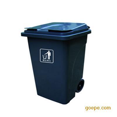 AF07322 240升环卫分类垃圾桶