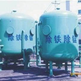井水处理设备,井水除铁除锰设备,井水软化处理设