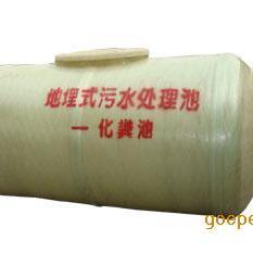 吉丰专业生产玻璃钢化粪池 污水处理设备