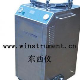 不锈钢立式压力蒸汽灭菌器(75L)(灭菌锅/消毒