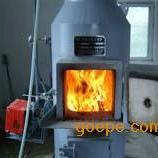 HNH系列一般工业固体焚烧炉