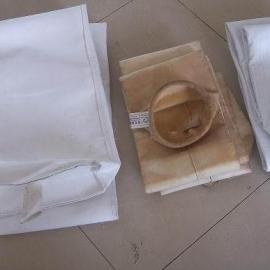 除尘器/除尘布袋 耐高温玻纤毡除尘布袋