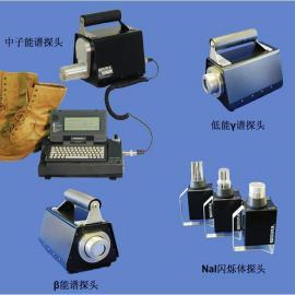 便携式γ、β中子谱探测器