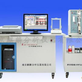 HW2000C型电弧红外碳硫分析仪