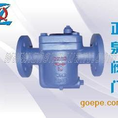 CS15H 自由半浮球式蒸汽疏水阀