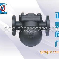 SFT14杠杆浮球式蒸汽疏水阀
