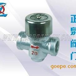 CS19H热动力圆盘式蒸汽疏水阀