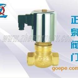 ZQDF黄铜电磁阀