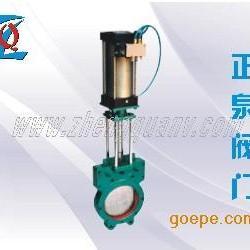 PZ673X气动浆液阀