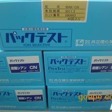 氰化物测试包(试剂盒)