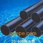 国标PE给水管生产商