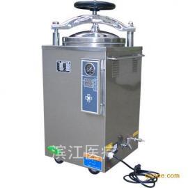 电加热立式蒸汽灭菌器