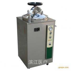 电保暖立式沸点抗菌器