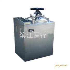 电加热立式蒸汽灭菌器全自动微机型