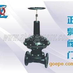 EG6K41J常开式气动衬胶隔膜阀