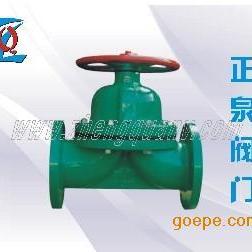 G41J衬胶隔膜阀