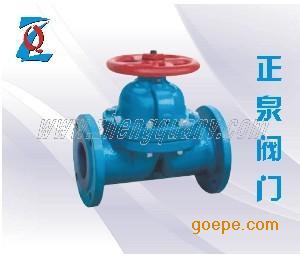 G41F46衬氟隔膜阀