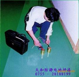 防静电地面工程,环氧防静电地面漆工程,地板漆工程