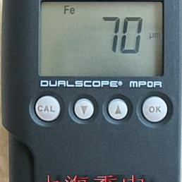 MPO涂层测厚仪