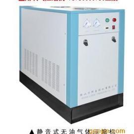 静音无油氧气压缩机