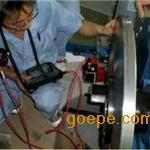 W301激光对心仪(风电专用)
